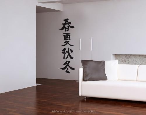 jahreszeiten auf japanisch wandtatoo shun ka shu tou jahreszeiten. Black Bedroom Furniture Sets. Home Design Ideas